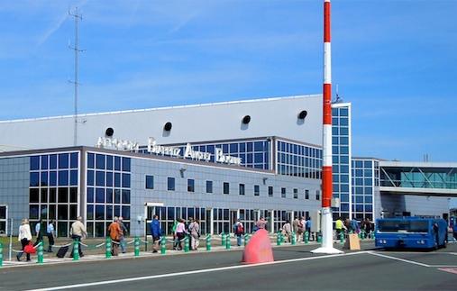 Biarritz Airport
